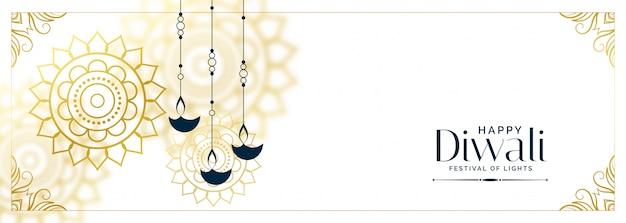 Bannière diwali diya joyeux blanche décorative