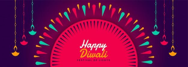 Bannière diwali heureux de beau style plat