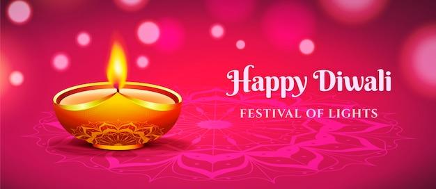 Bannière de diwali heureux réaliste