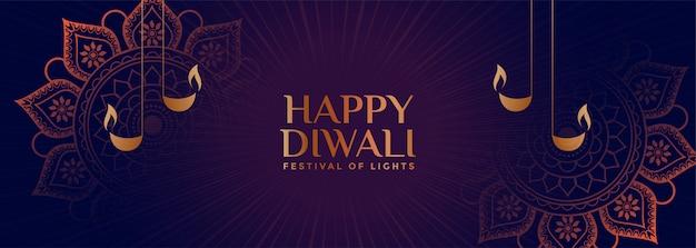 Bannière diwali heureux de style ornemental