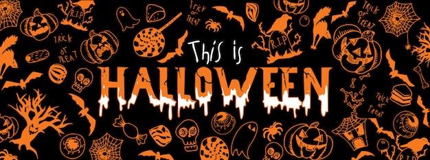 Bannière de doodles halloween