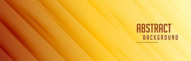 Bannière dorée abstraite avec motif de rayures