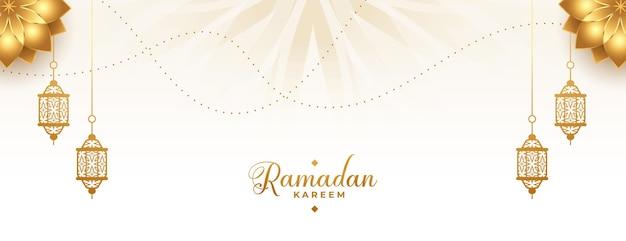 Bannière dorée arabe ramadan kareem