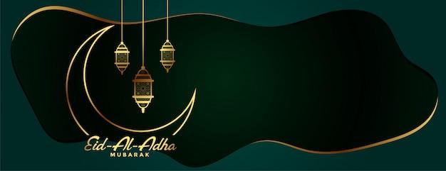 Bannière dorée du festival bakra eid al adha
