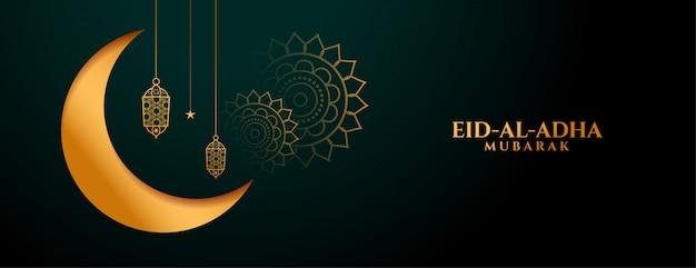 Bannière dorée du festival traditionnel islamique eid al adha