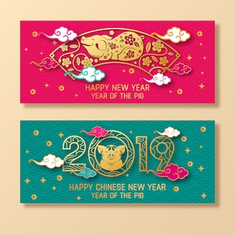 Bannière dorée du nouvel an chinois dans le style de papier