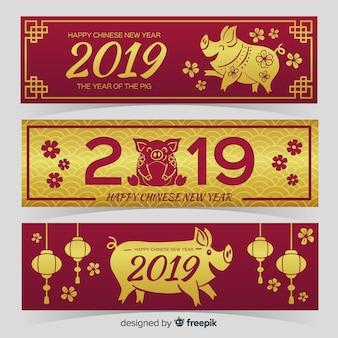 Bannière dorée du nouvel an chinois