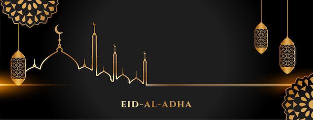 Bannière dorée et noire du festival islamique saint eid al adha