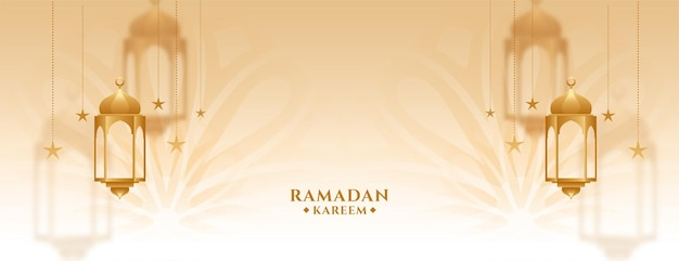 Bannière dorée de style islamique ramadan kareem