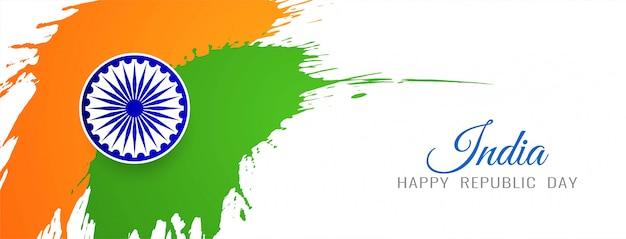 Bannière de drapeau indien grungy moderne
