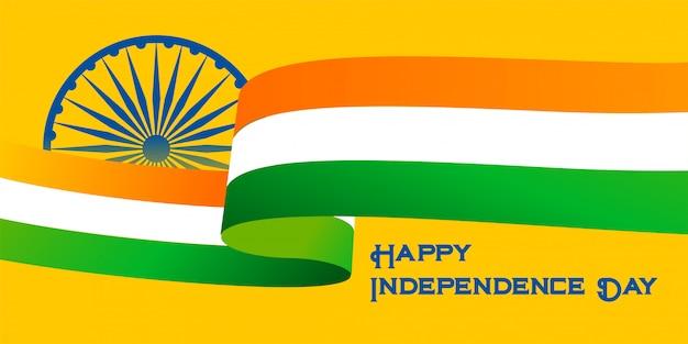 Bannière drapeau indien heureux fête de l'indépendance
