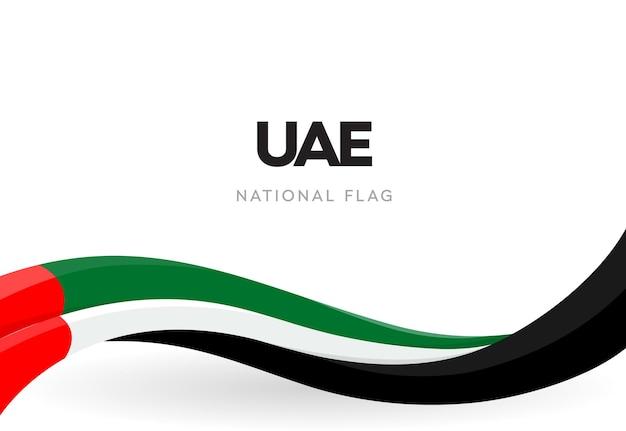 Bannière de drapeau ondulant des émirats arabes unis. drapeau des emirats arabes unis