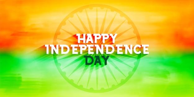 Bannière drapeau patriotique joyeux jour de l'indépendance indienne