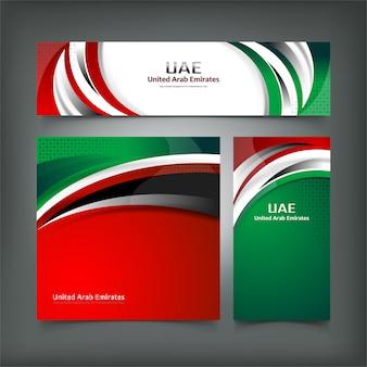 Bannière du concept de drapeau des émirats arabes unis