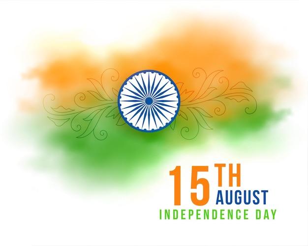 Bannière du drapeau aquarelle de la fête de lindépendance indienne du 15 août