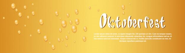 Bannière du festival de la bière oktoberfest