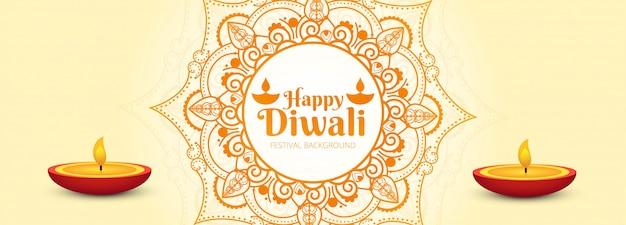 Bannière du festival carte coloré joyeux diwali élégant
