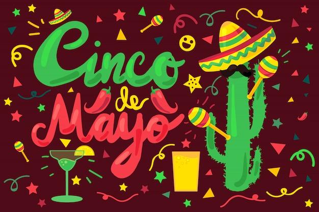 Bannière du festival de cinco de mayo