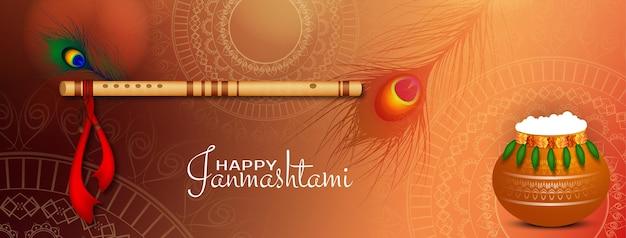 Bannière du festival culturel heureux janmashtami avec vecteur de conception de flûte