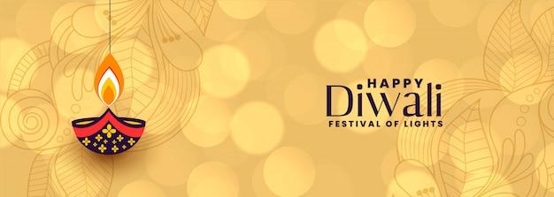 Bannière du festival de deepawali heureux dans un style bokeh