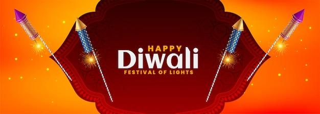 Bannière du festival diwali dans un style magnifique avec des craquelins en feu