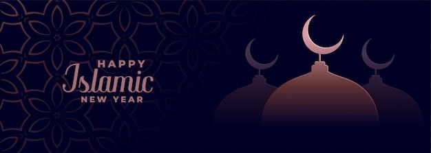 Bannière du festival du nouvel an islamique musulman avec mosquée