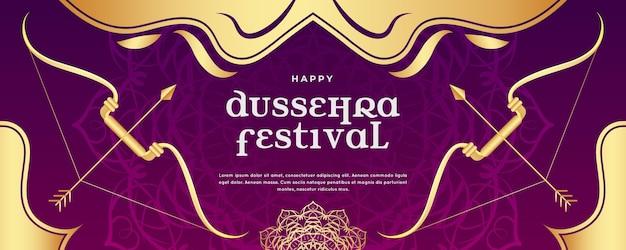 Bannière du festival dussehra