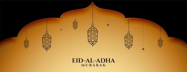 Bannière du festival eid al adha bakrid