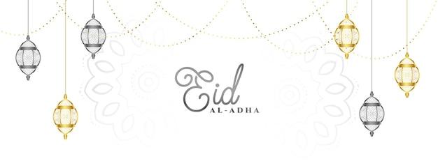 Bannière du festival eid al adha mubarak