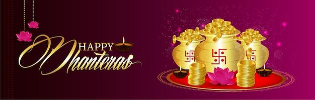 Bannière du festival happy diwali