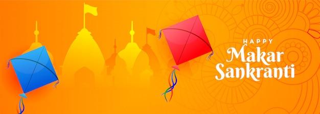 Bannière du festival hindou makar sankranti avec cerf-volant et temple