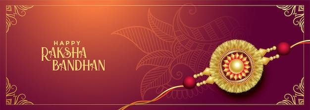 Bannière du festival hindou traditionnel raksha bandhan