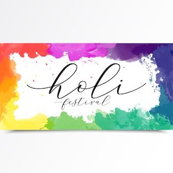Bannière du festival holi