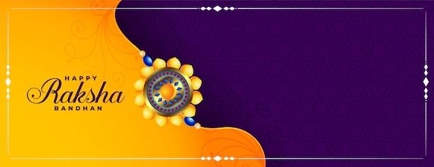 Bannière du festival indien décoratif raksha bandhan