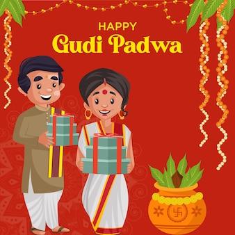 Bannière du festival indien happy gudi padwa