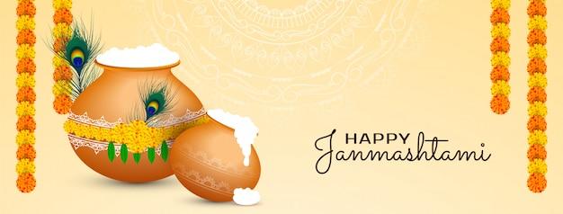 Bannière du festival indien happy janmashtami