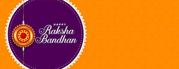 Bannière du festival indien happy raksha bandhan