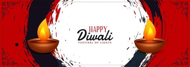 Bannière du festival indien joyeux abstrait diwali