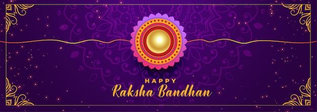 Bannière du festival indien joyeux raksha bandhan