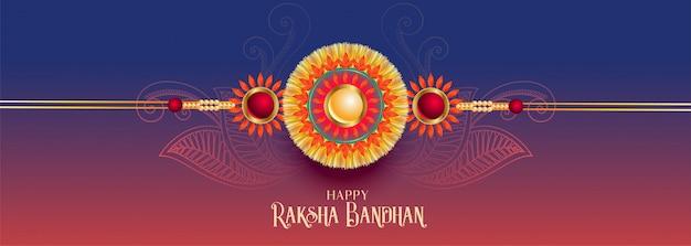 Bannière du festival indien de raksha bandhan