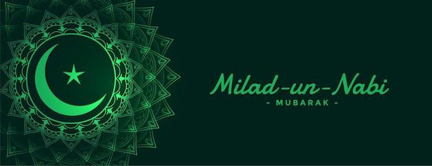 Bannière du festival islamique attrayante milad un nabi