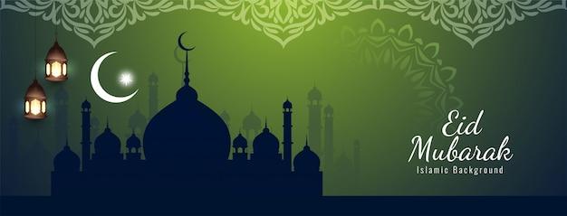 Bannière du festival islamique décoratif eid mubarak