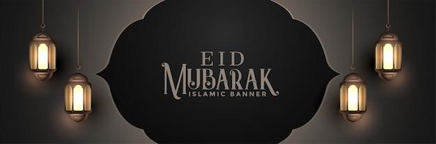 Bannière du festival islamique eid avec lampes suspendues