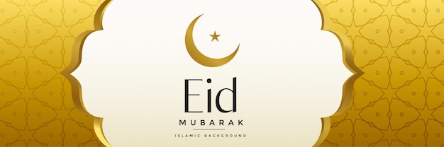 Bannière du festival islamique premium eid mubarak