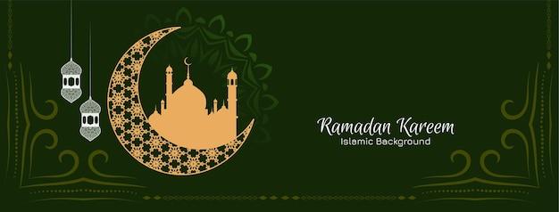 Bannière du festival islamique ramadan kareem avec croissant de lune