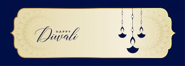 Bannière du festival joyeux diwali en bleu