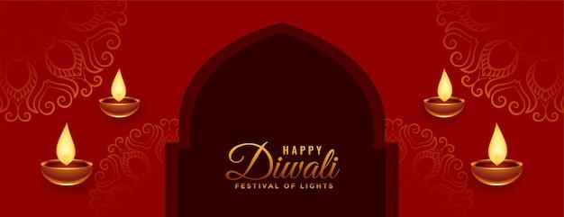 Bannière du festival joyeux diwali dans la conception de couleur rouge