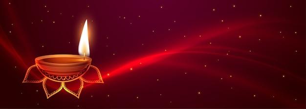 Bannière du festival joyeux diwali avec effet de lumière rougeoyante