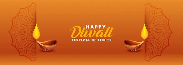 Bannière du festival joyeux diwali élégant avec diya