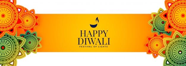 Bannière du festival de joyeux diwali heureux avec décoration